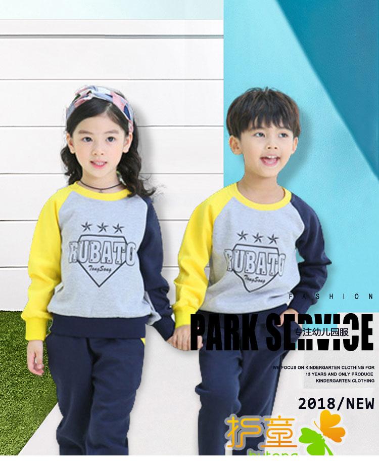 教育局有规定幼儿园一定要买园服吗?