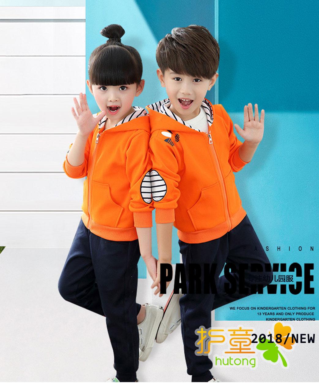 三种体型的幼儿园校服搭配技巧